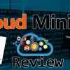 Cloud mining – The place to acquire bitcoin